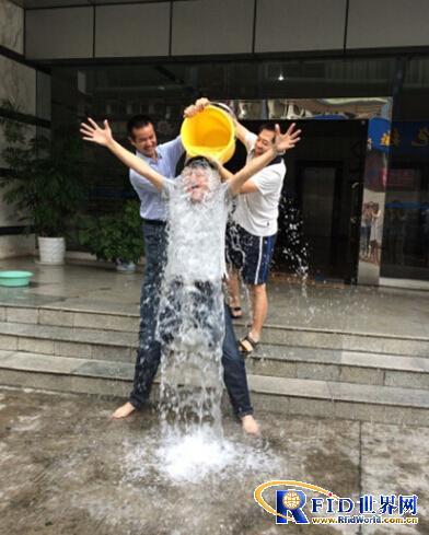 惠田实业传递正能量 成功挑战物联网冰桶活动