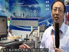 2014 IOTE访谈:广州三拓识别技术有限公司总经理兰力先生