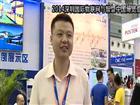 IOTE访谈:东莞艾特姆射频技术科技有限公司营销总监杜晋湘先生