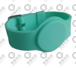 供应RFID手表款腕带