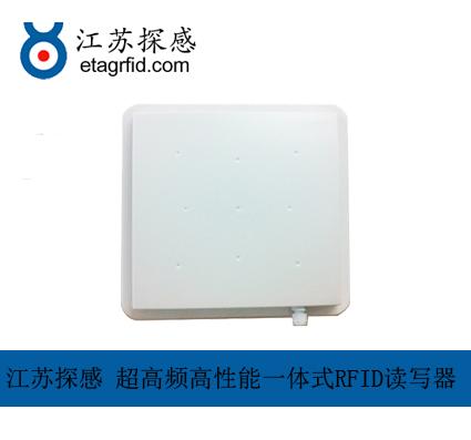 江苏探感超高频RFID读写器