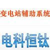 安徽电科恒钛智能科技有限公司