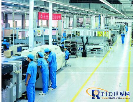 基于RFID技术的生产过程管理系统