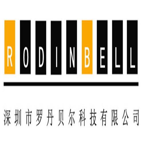 深圳市罗丹贝尔科技有限公司