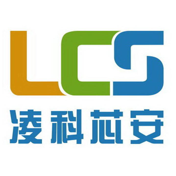 凌科芯安科技(北京)有限公司