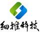 北京细推科技有限公司