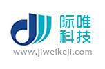 广州际唯信息科技有限公司