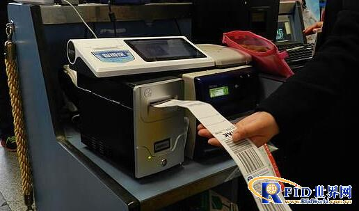 RFID行李标签技术在武汉天河机场正式应用