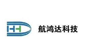深圳市航鸿达科技有限公司