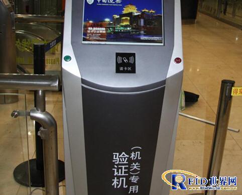 北京西站边检口岸内部人员证件制作及出入验证自助通道系统应用法高产品