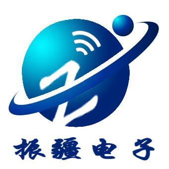 温州振疆电子科技有限公司