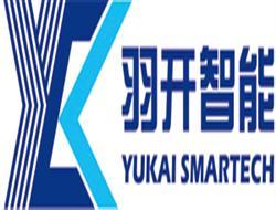 深圳羽开智能科技有限公司形象图