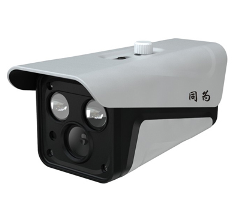 网络摄像机9416M