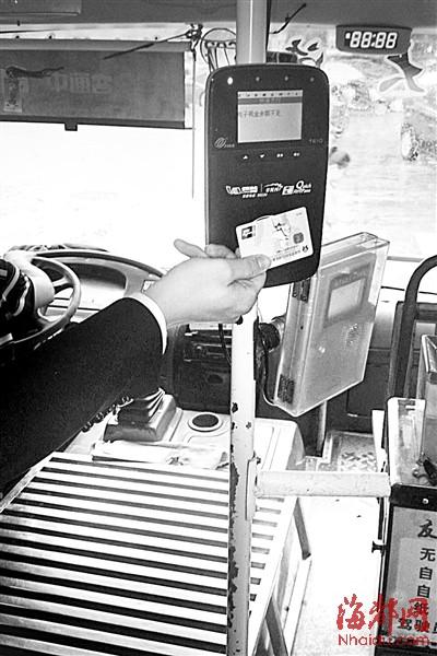 坐公交可刷银行卡?刷卡前金融IC卡需先圈存现金