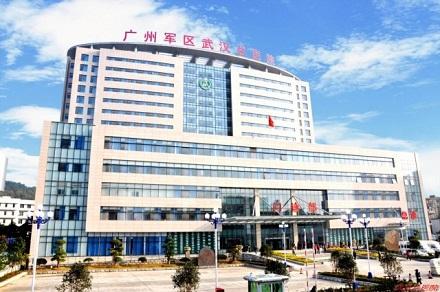 """广州军区总医院院务保障""""一卡通""""一卡通设备系统"""
