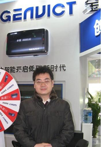 访金溢科技研发中心副总监鲁骏先生