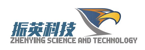 广州振英电子科技有限公司