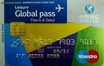 6月2日起韩国全面禁止非芯片信用卡在ATM上的使用