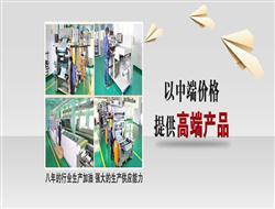 越秩信息技术(上海)有限公司形象图