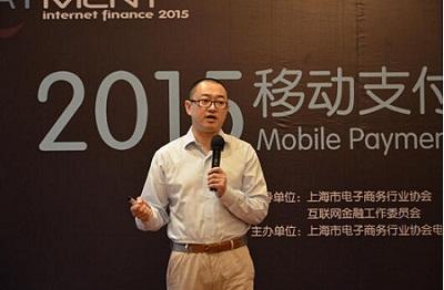 微智全景李岩:POS不再是支付的末端 而是互联网金融的入口