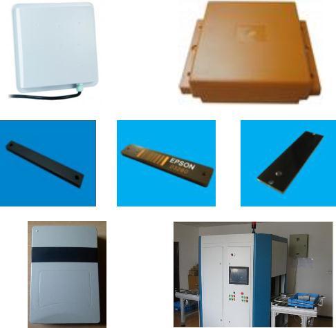 RFID厂区生产线智能管理系统