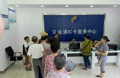 重庆奉节公交IC卡7月21日正式运行