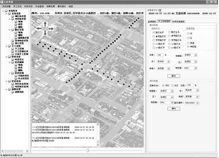 基于物联网的道路照明系统设计