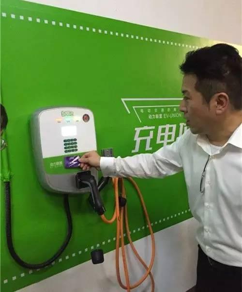 上海首批公共充电桩投入使用 公交卡、手机扫码均可付费