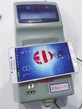 苏州NFC手机市民卡问世 后续将推出可支付的智能手表