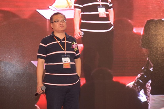 2015(第八届)深圳国际物联网高峰论坛暨RFID世界大会正式开幕