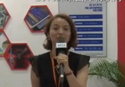 台州红炭电子科技有限公司 总经理助理 陈晓彬