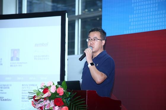2015深圳国际医疗健康物联网创新应用论坛圆满落幕