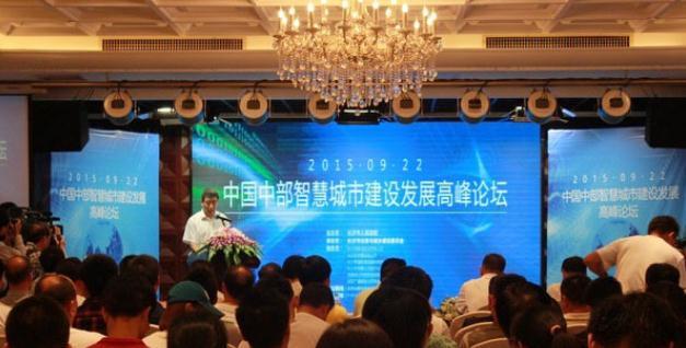 """""""益通百通手机APP""""让长沙市民实现NFC""""一机通刷"""""""