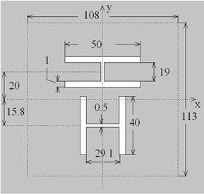 一种UHF频段高极化隔离度双极化 RFID读写器天线设计