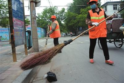 街道保洁人员巡更定位系统