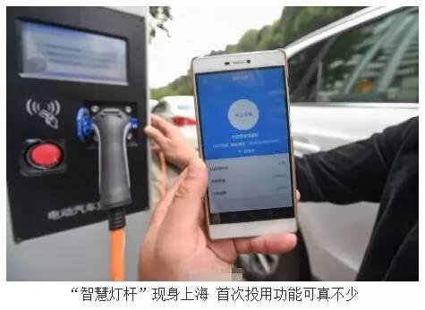 上海:路灯杆加入RFID技术 首次投用功能可真不少