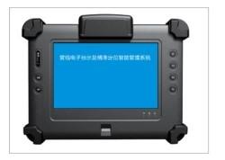 铁路地下管线探测地埋标识RFID智能管理系统解决方案