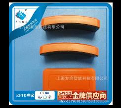 RFID超高频汽瓶标签