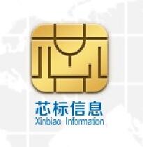 上海芯标信息技术有限公司