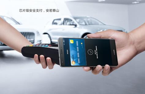 Mate S国内率先商用Huawei Pay手机刷卡