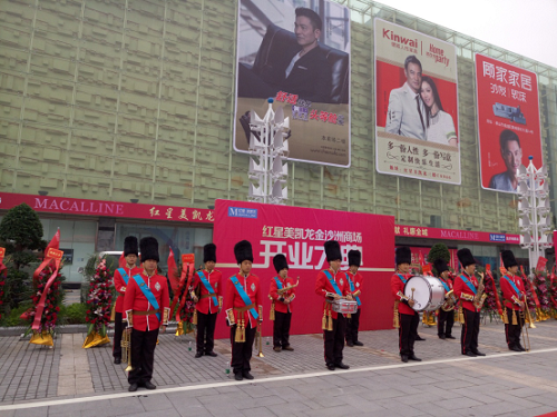 华南最大红星美凯龙开业  智慧停车场备受好评