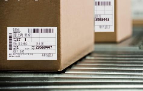 简化货物处理与跟踪作业,博思得助力德邦物流为中国提速