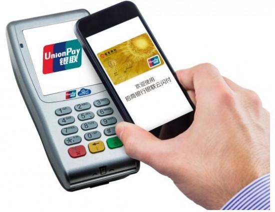 """""""一闪通,云闪付"""" 招行信用卡发力移动支付"""