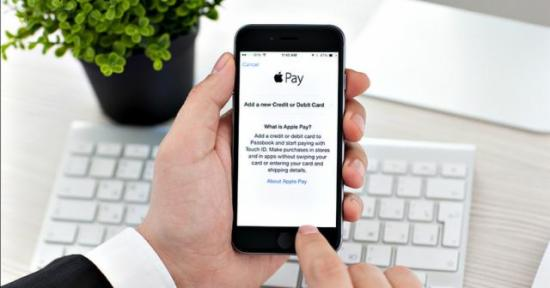 传iOS 10将升级Apple Pay:可实现网页支付