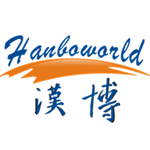 珠海汉博科技有限公司