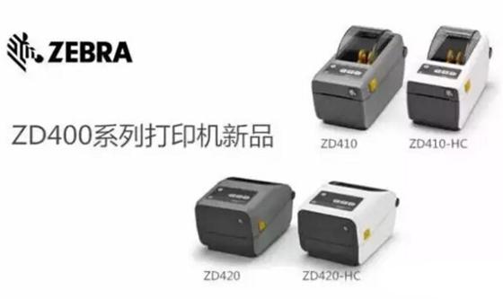 斑马技术全新桌面型热敏打印机助力亚太区企业应对未来挑战