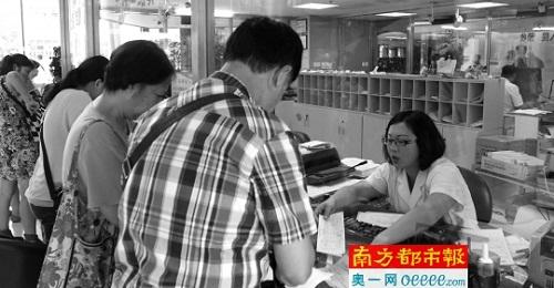 广东:最快今年年底异地就医将可刷社保卡结算