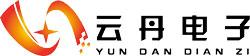 深圳市云丹电子有限公司