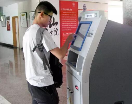山东枣庄市图书馆自助借还书机、自助办证机投入使用