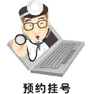 柳州投入2千万建设健康信息平台,今年将实现全市一卡通